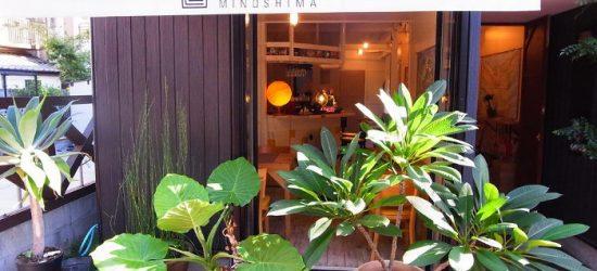 Costel Minoshima – The Outstanding Location Award – Japan