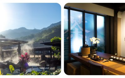 The Great Roots Forestry Spa Resort | Resort | Taiwan
