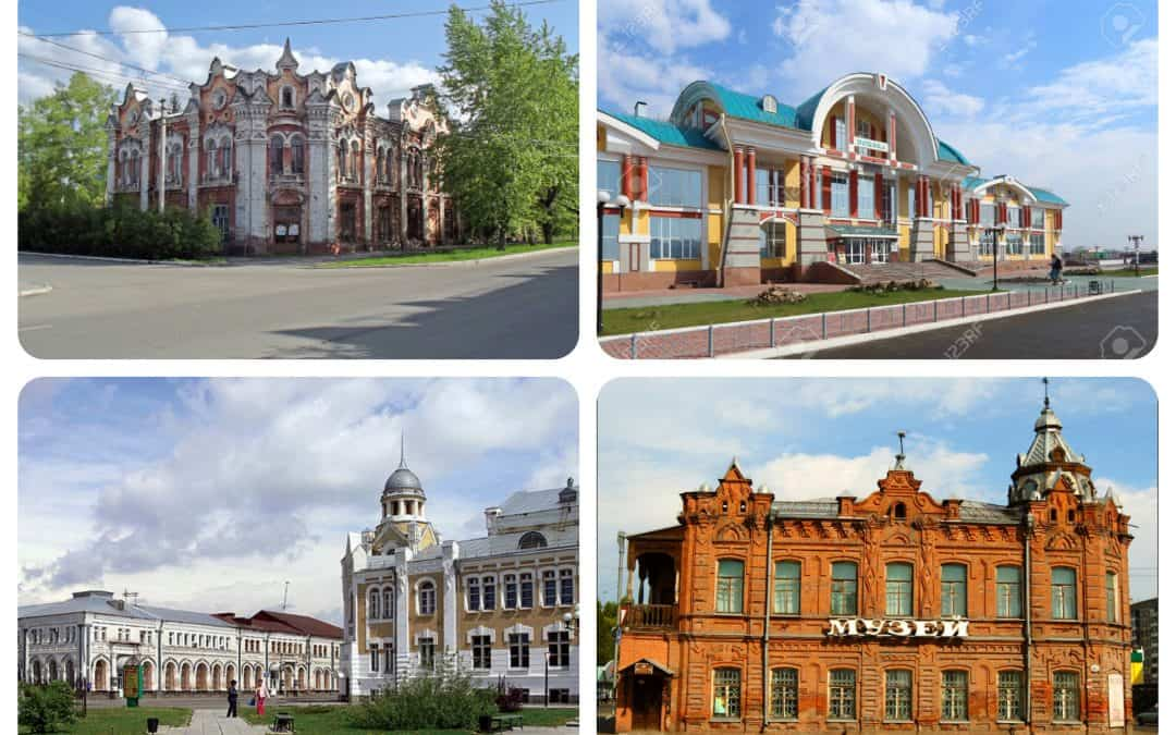Biysk | Gateway to the Altai