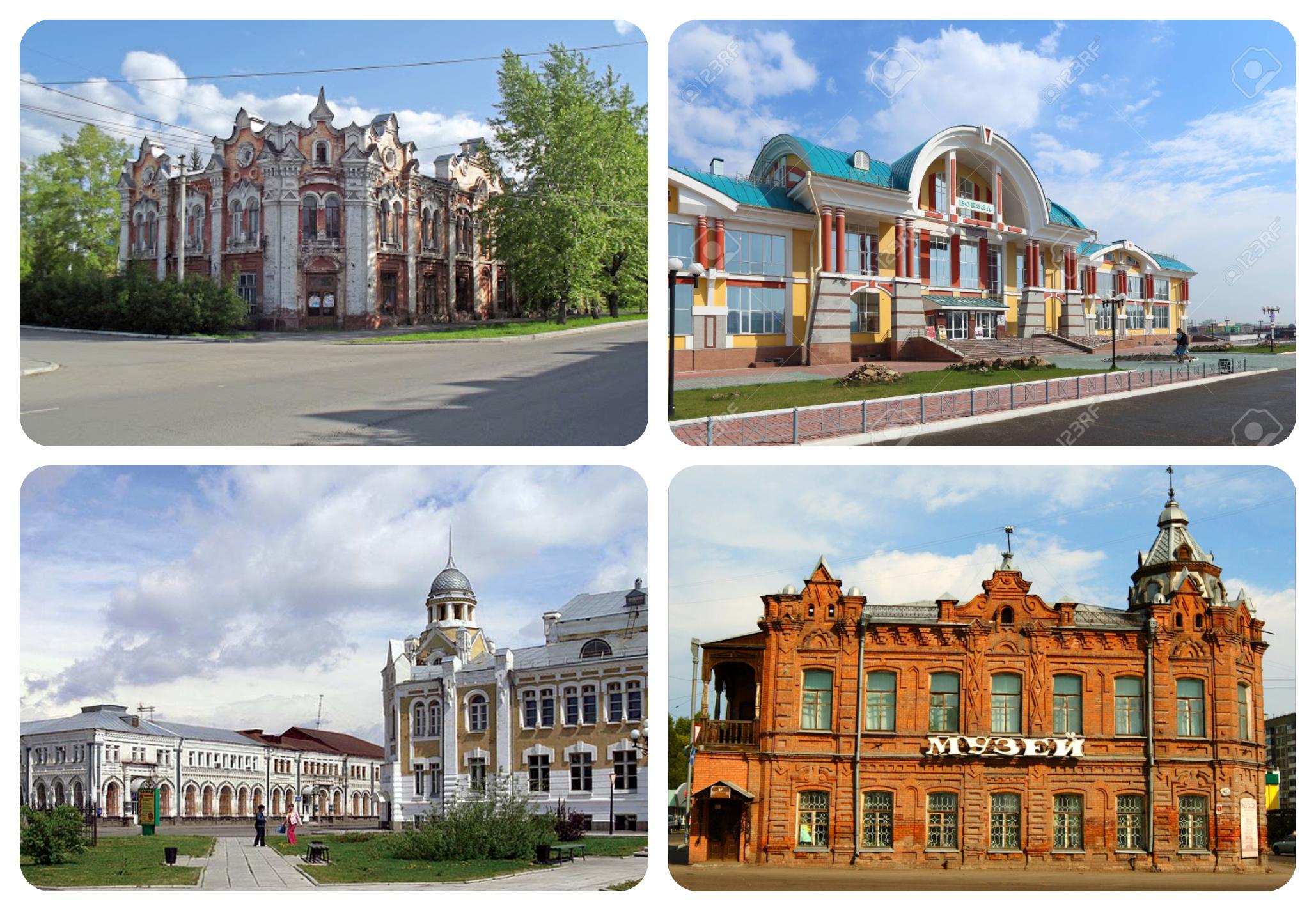 biysk russia
