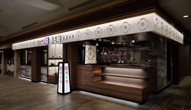Doyle Restaurant